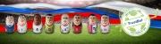 WM 2018 - Japan - Polen, Senegal - Kolumbien, England - Belgien, Panama - Tunesien
