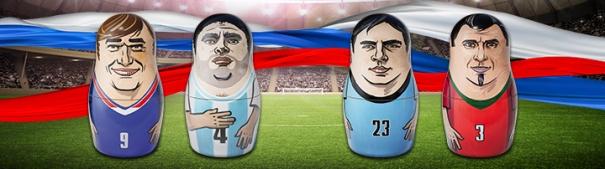 WM 2018 Achtelfinale Frankreich - Argentinien, Uruguay - Portugal